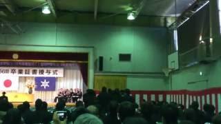 2014年3月7日 東京都立江北高等学校 卒業式