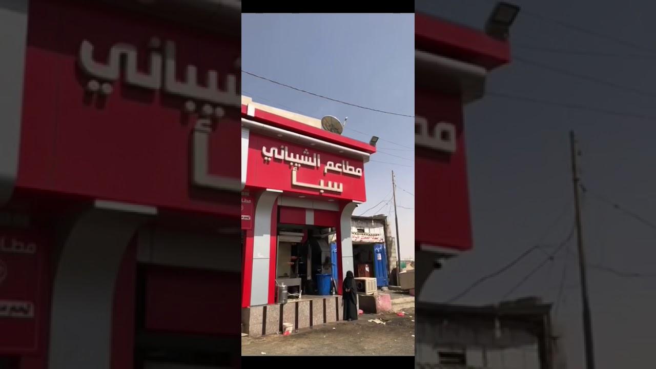 لماذا تصدر الحكومة اليمنية الغاز للمناطق التي يسيطر عليها الحوثي ؟؟ (رحلة مأرب ج7)