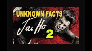 101 Interesting Facts  |Jai ho 2  | SalmanKhan | Sohail Khan | Tabu |Daisy Shah