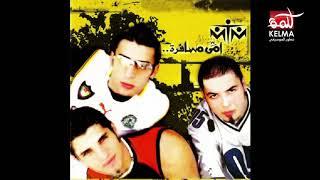 SNL Egypt