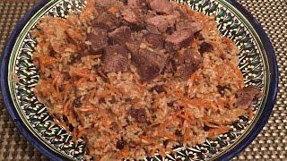 Uzbek Pilaf Recipe (Рецепт Узбекского Плова)