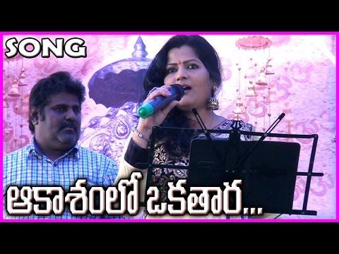 Akashamlo Okatara  || Telugu Songs / Telugu Video Songs / Simhasanam Video Songs