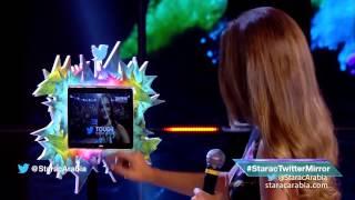 هيلدا خليفة وكواليس الـ Twitter Mirror في ستار اكاديمي 10