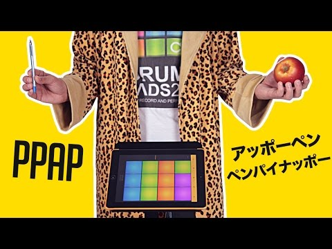DRUM PADS 24 - PPAP - PEN PINEAPPLE APPLE PEN