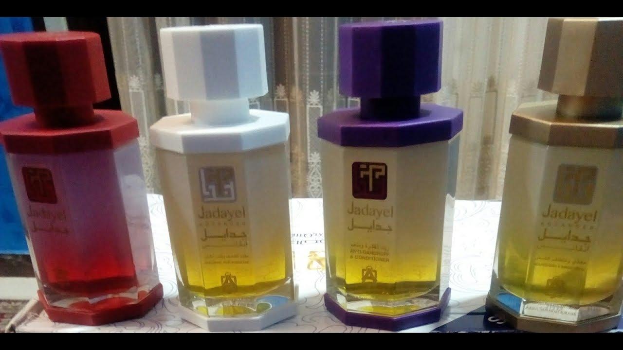 تجربتي مع زيت الشعر جدايل ادڤانس بالاسعار Jadeel Advance Oil وداعا للشعر المجعد والمقصف والخفيف Youtube