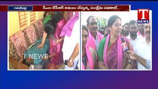 Minister Satyavathi Rathod Election Campaign | Huzurnagar  Telugu