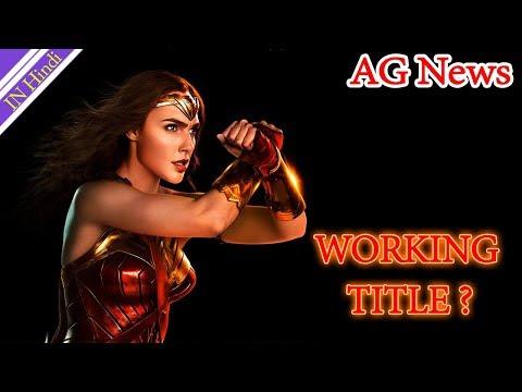 Wonder Woman 2 Working Title Revealed AG Media News