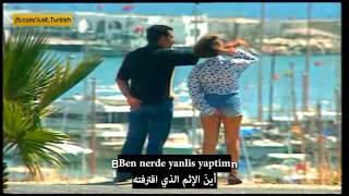 Ibrahim Tatlises - Allahim Neydi Günahim مترجمة