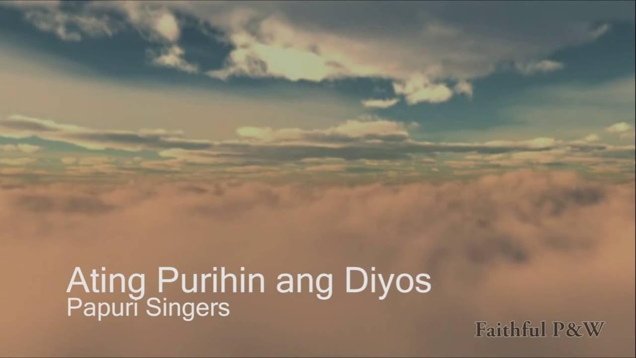 Purihin ang diyos lyrics