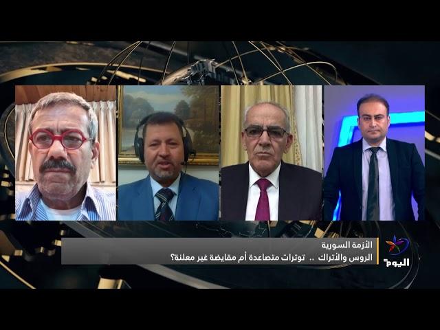 الأزمة السورية: الروس والأتراك .. توترات متصاعدة أم مقايضة غير معلنة؟