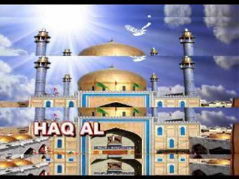 lal SHAHBAZ QALANDAR QAWALI