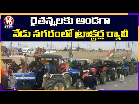 Farmers To Hold Tractor Rally In Hyderabad To Support Delhi Farmers On Agri Bills | V6 News