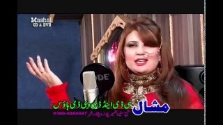Iram Ashna New Urdu Pashto Mix Song 2016 - To Mera Janan Hai