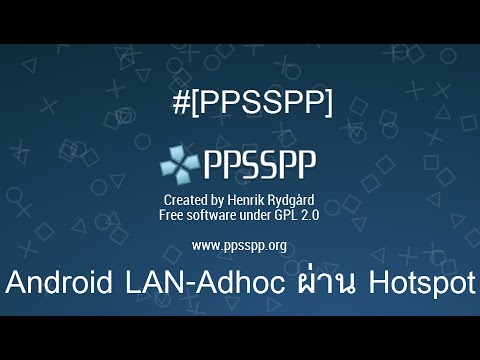 ad hoc server download ppsspp
