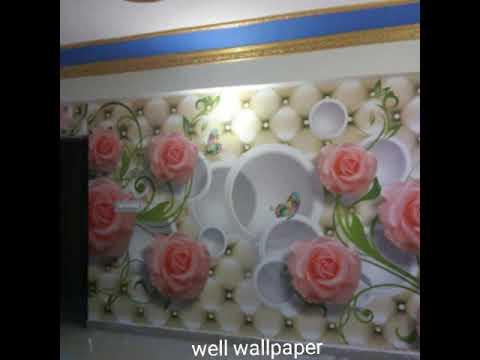 3d HD wallpaper
