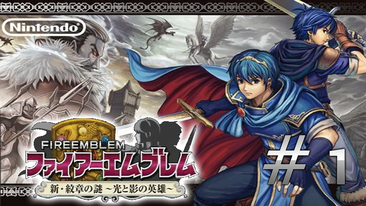 fire emblem new mystery of the emblem rom