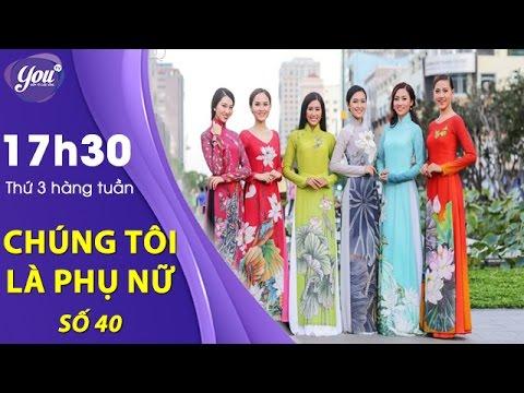 Thành phố Hồ Chí Minh – Thành phố Áo dài | YOUTV