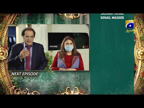 Ishq Jalebi - Episode 11 Teaser - 23rd April 2021 - HAR PAL GEO