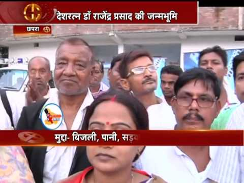 Election Xpress talks about the problems in Chapra