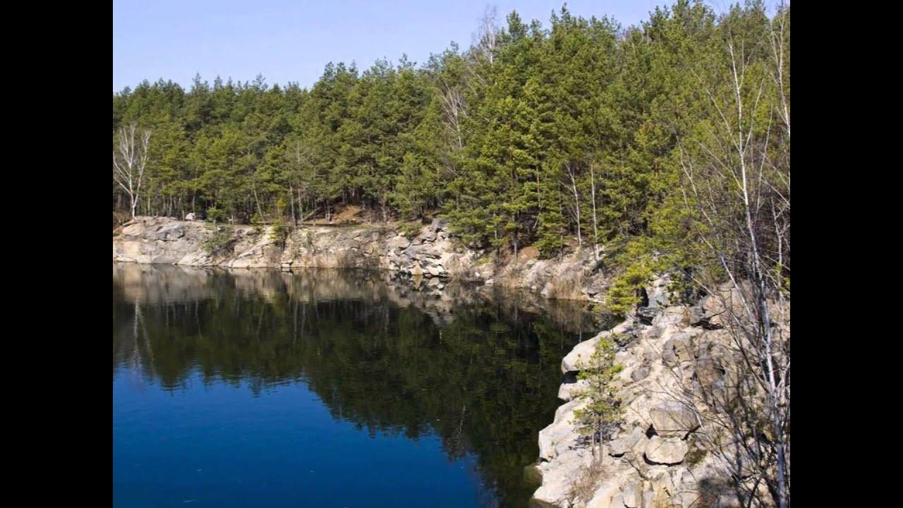 Коростышевский каньон (Украина) - YouTube