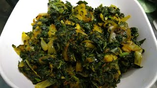 ALOO CHAULAI KA SAAG | tasty and healthy Home-made recipe |