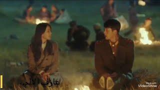 مسلسل كوري هبوط اضطراري للحب || اغنية  مابعرف كيف بنضرة || K-Drama Love's Emergency Landing