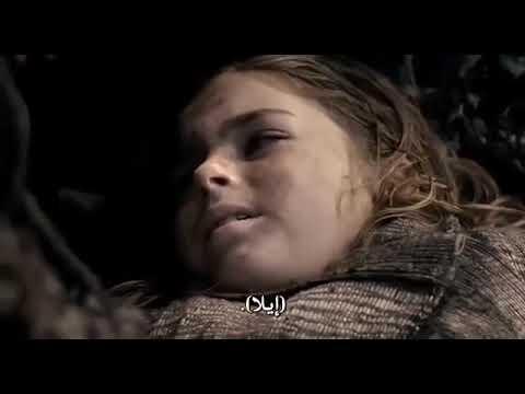 NOAH Full English Movie