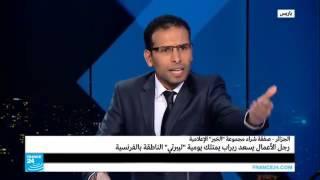 صالح حجاب - الحكومة الجزائرية تطالب بإبطال استحواذ يسعد ربراب لمجموعة الخبر الإعلامية