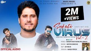 SUKETI VIRUS VOL-2 | Himachali Pahari Song 2020 | Pal Singh | Novin Joshi NJ | DJVirus |MusicRiderZ