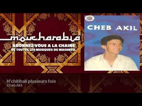 Cheb Akil - H'chitihali plusieurs fois