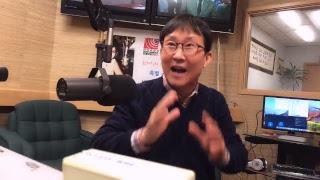 시애틀라디오한국의 실시간 정보데이트 (김석균  12월 13일)