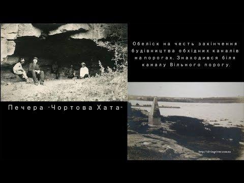Dive 26 01 2020 Чертова Хата, Обелиск.