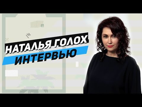 Наталья Голох - Как открыть школу маникюра // Интервью со STALEKS