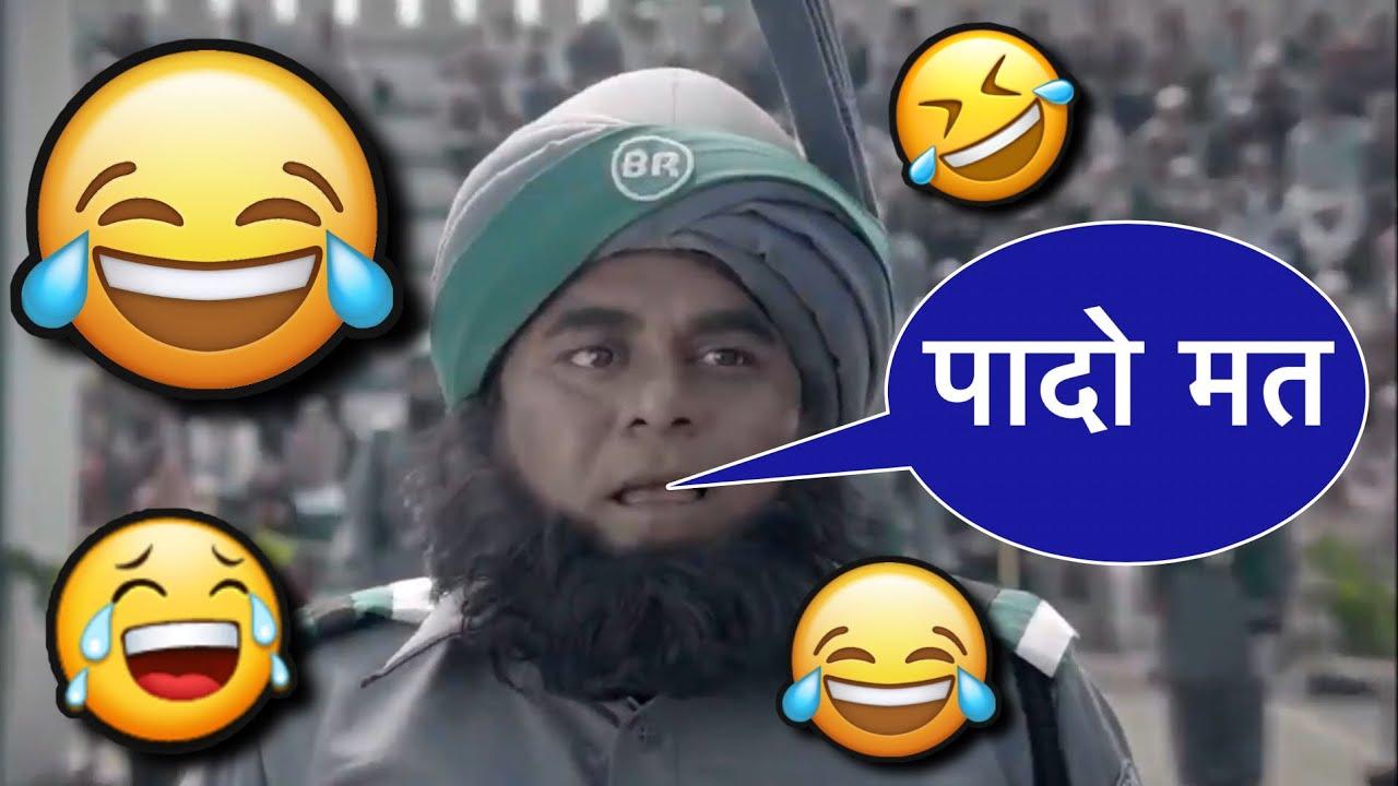 Ad funny dubbing video 😂 l Thara bhai Jogendra funny video 😂😆🤣 l पादो मत 😂🤣😆 l Sonu Kumar 06