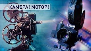 Беларусьфильм хочет предложить свои услуги за рубежом