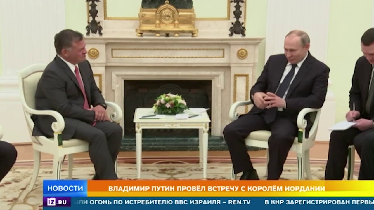 Путин провел рабочую встречу с врио губернатора Алтая ...
