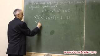 Алгебраические уравнения - пример решения задания С1 для ЕГЭ