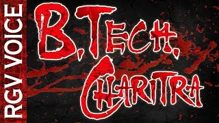 BtechCHARITRA Telugu Comedy Shortfilm with RGV VOICE