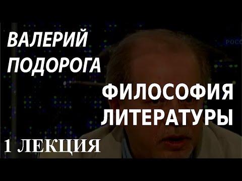 Олег Мороз Почему он выбрал Путина? / Почему он выбрал Путина?