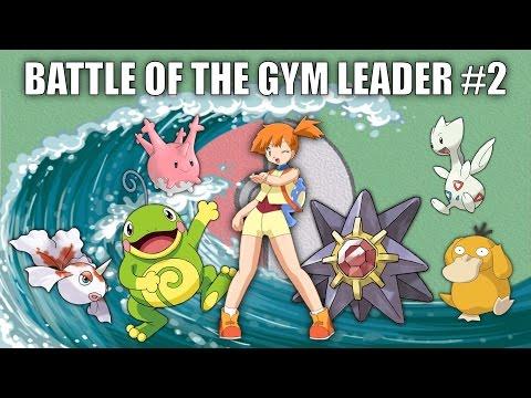 Battle of the Gym Leader #2 (Misty) - Pokemon Battle Revolution (1080p 60fps)