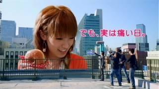 南明奈 CM ノーシンピュア 「カナリ・オッキーナ」篇.mp4.