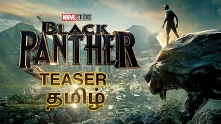 Black Panther released in Tamil Dubbed | Teaser | God Pheonix Tamil Channel