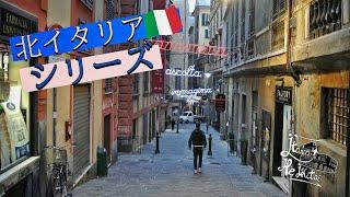 北イタリア旅行!ジェノヴァの海は素敵~!ダヴィデの旅行ガイド!