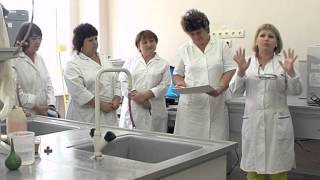 Обучение лаборантов