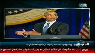 أوباما يوضح حقيقى امتناع أمريكا عن التصويت فى مجلس الأمن تجاه قرار الاستيطان