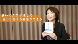 「満月の法則」読者インタビュー④