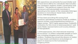 English News Translation in Rohingya Language Rohingya Times914 Daily News #Today 04 January 2018