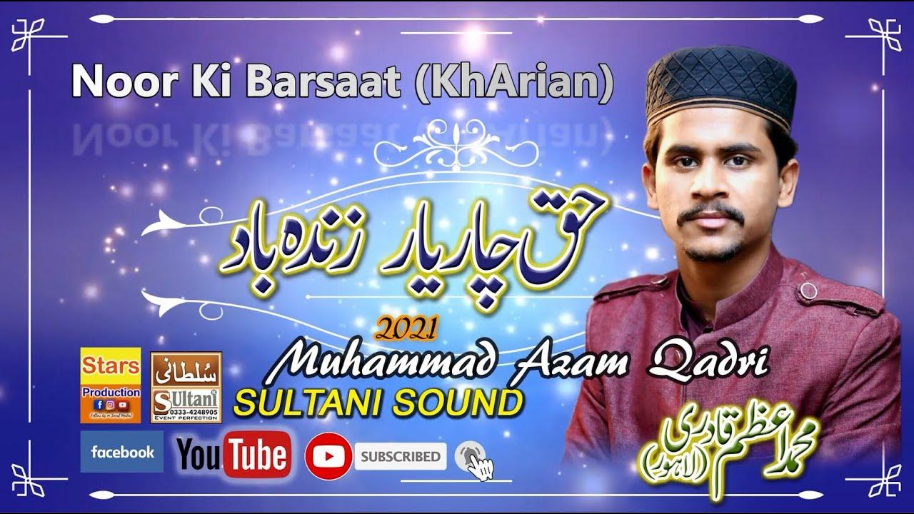 Haq Char Yar Zindabad - Ali Ali Ali - Manqabat - Azam Qadri - Noor ki Barsaat Kharian 2021