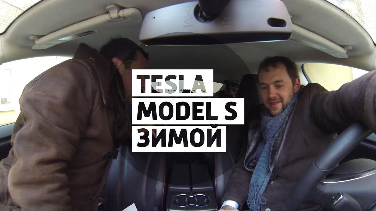 tesla model s - большой тест-драйв (видеоверсия)