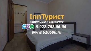 видео Интернет магазин постельного белья в Нижневартовске